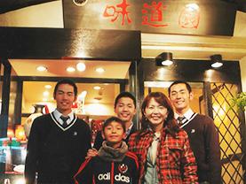 神戸元町の焼肉なら味道園 3代目味道園店主よりご挨拶